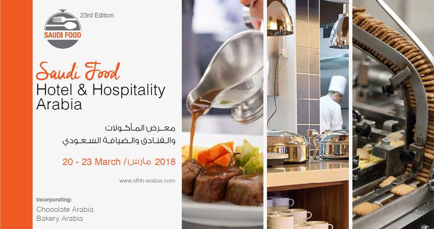 Saudi Food Hotel & Hospitality Arabia