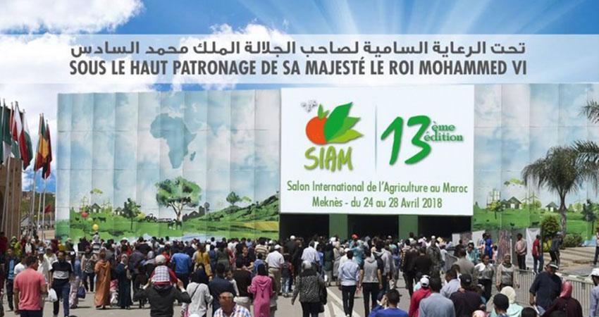 Salon International de l'Agriculture au Maroc : SIAM 2018